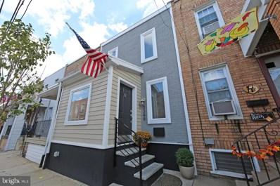 3349 Mercer Street, Philadelphia, PA 19134 - #: PAPH839680