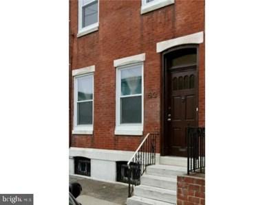 1512 Moore Street, Philadelphia, PA 19145 - #: PAPH840590