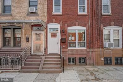 1816 Mifflin Street, Philadelphia, PA 19145 - #: PAPH843338