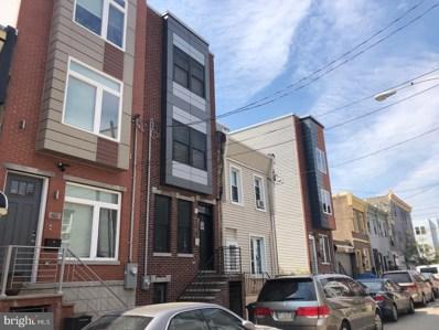 617 Dudley Street, Philadelphia, PA 19148 - #: PAPH845056