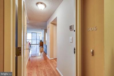 233 S 6TH Street UNIT 906, Philadelphia, PA 19106 - MLS#: PAPH845294
