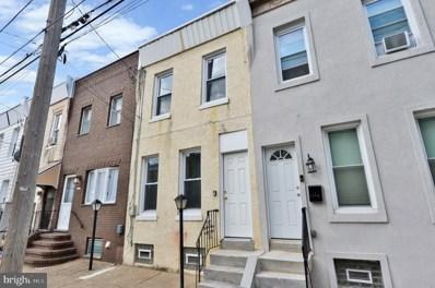 3180 Memphis Street, Philadelphia, PA 19134 - MLS#: PAPH847034