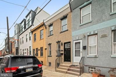 511 Hoffman Street, Philadelphia, PA 19148 - #: PAPH847464