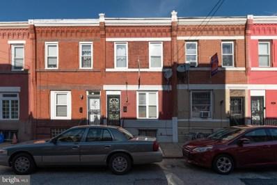 1529 Fontain Street, Philadelphia, PA 19121 - #: PAPH853284