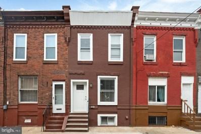 1924 S Bonsall Street, Philadelphia, PA 19145 - #: PAPH863784