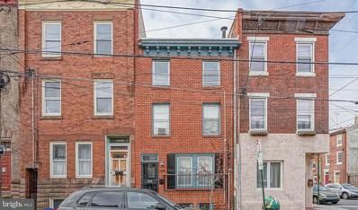 1248 Marlborough Street, Philadelphia, PA 19125 - #: PAPH864062