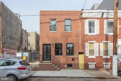 617 Hoffman Street, Philadelphia, PA 19148 - #: PAPH865616