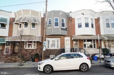 2637 S Iseminger Street, Philadelphia, PA 19148 - #: PAPH865824