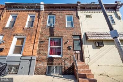 2051 S Hemberger Street, Philadelphia, PA 19145 - #: PAPH871598