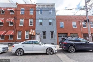 1345 N Mascher Street, Philadelphia, PA 19122 - #: PAPH871988