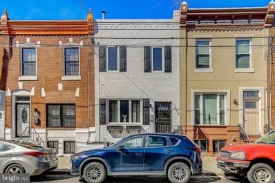 1730 S 21ST Street, Philadelphia, PA 19145 - #: PAPH874204