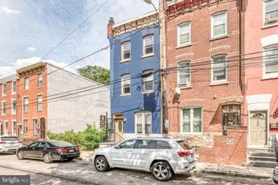 1609 N Bouvier Street, Philadelphia, PA 19121 - #: PAPH874658