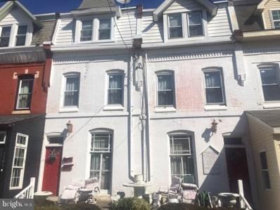 1207 S 46TH Street, Philadelphia, PA 19143 - #: PAPH881220