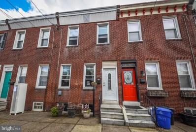 2651 Tulip Street, Philadelphia, PA 19125 - #: PAPH882724