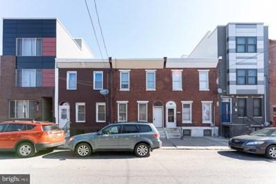 2015 E Huntingdon Street, Philadelphia, PA 19125 - #: PAPH884062