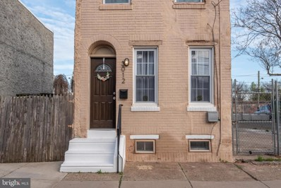 3012 Janney Street, Philadelphia, PA 19134 - MLS#: PAPH884746