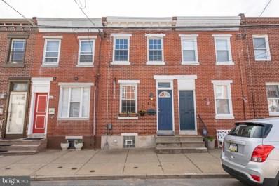 2311 Gaul Street, Philadelphia, PA 19125 - #: PAPH885046