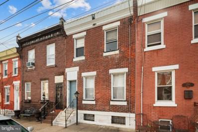 2321 Almond Street, Philadelphia, PA 19125 - #: PAPH886752