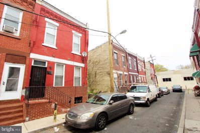 1339 W Toronto Street, Philadelphia, PA 19132 - #: PAPH890054