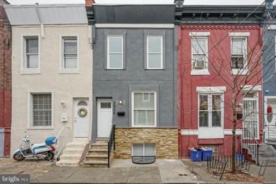 2006 S Norwood Street, Philadelphia, PA 19145 - #: PAPH892774
