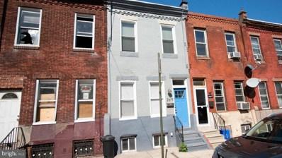 2619 Oakford Street, Philadelphia, PA 19146 - #: PAPH895552