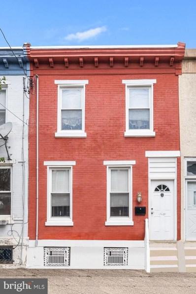 537 Moore Street, Philadelphia, PA 19148 - #: PAPH896412