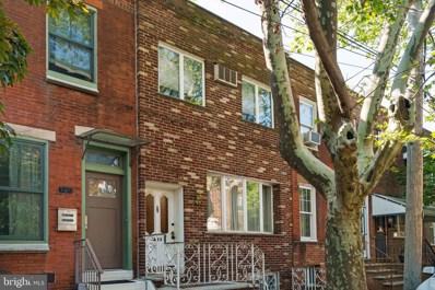 1626 S Juniper Street, Philadelphia, PA 19148 - MLS#: PAPH896998