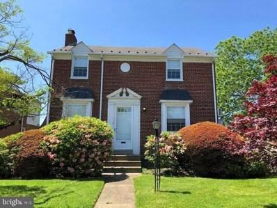 918 Rhawn Street, Philadelphia, PA 19111 - #: PAPH898506