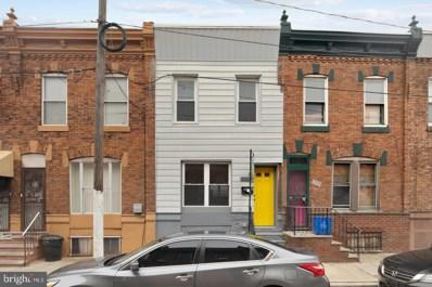 2220 McClellan Street, Philadelphia, PA 19145 - #: PAPH899974