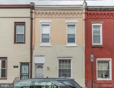 1715 Edgley Street, Philadelphia, PA 19121 - #: PAPH901488