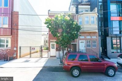 1231 N Leithgow Street, Philadelphia, PA 19122 - #: PAPH903040