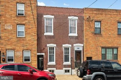 2820 Almond Street, Philadelphia, PA 19134 - #: PAPH908790