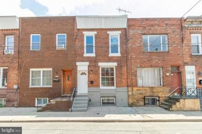 2045 S Hemberger Street, Philadelphia, PA 19145 - #: PAPH910078