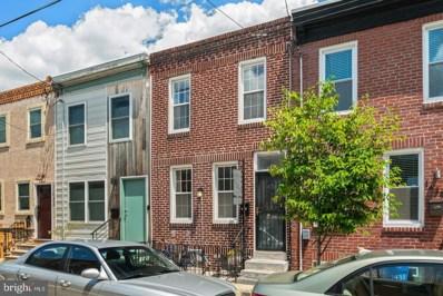 1437 S Chadwick Street, Philadelphia, PA 19146 - #: PAPH910516
