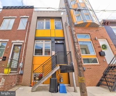 1449 S Bouvier Street, Philadelphia, PA 19146 - #: PAPH917900