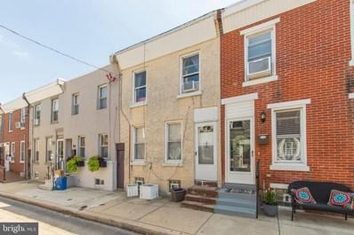 158 Sigel Street, Philadelphia, PA 19148 - #: PAPH920340