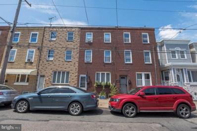 3028 Edgemont Street, Philadelphia, PA 19134 - #: PAPH920730
