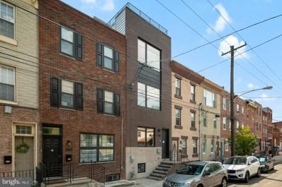 2106 Ellsworth Street, Philadelphia, PA 19146 - #: PAPH923338