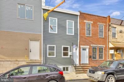 1851 Hoffman Street, Philadelphia, PA 19145 - #: PAPH925068