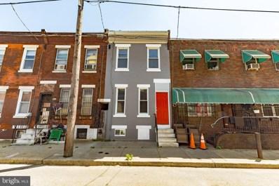624 McClellan Street, Philadelphia, PA 19148 - #: PAPH932240