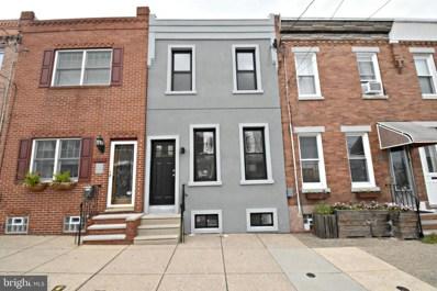 3264 Almond Street, Philadelphia, PA 19134 - MLS#: PAPH933058