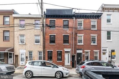 1542 N Lawrence Street, Philadelphia, PA 19122 - #: PAPH933444