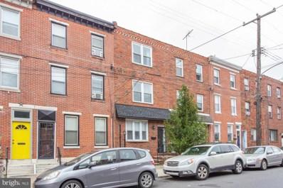 2420 E Cumberland Street, Philadelphia, PA 19125 - #: PAPH934536