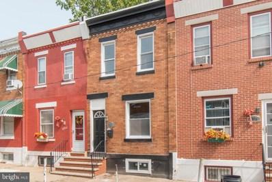 2831 Bambrey Street, Philadelphia, PA 19132 - #: PAPH935850