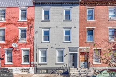2063 E Somerset Street, Philadelphia, PA 19134 - #: PAPH938094