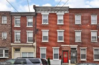 1341 S 7TH Street, Philadelphia, PA 19147 - #: PAPH940602