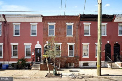 1536 S 18TH Street, Philadelphia, PA 19146 - #: PAPH941220