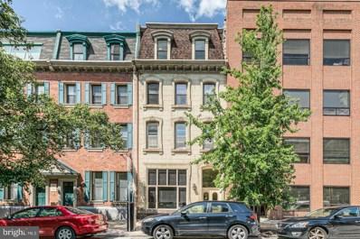 2025 Arch Street UNIT E, Philadelphia, PA 19103 - MLS#: PAPH948376