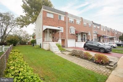 12185 Aster Road, Philadelphia, PA 19154 - #: PAPH948414