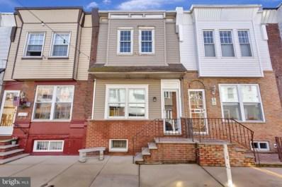 108 Roseberry Street, Philadelphia, PA 19148 - #: PAPH954950